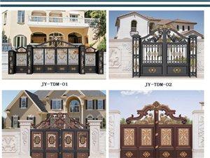 鋁合金欄桿、樓梯扶手、庭園大門、圍欄、防盜網