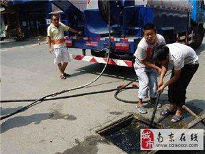 同乐疏通清洗抽粪吸污高空安装管道
