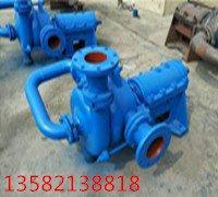 洗沙廠泥漿泵A青州洗沙廠泥漿泵A水洗沙廠泥漿泵