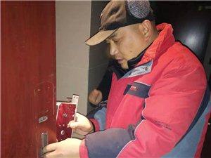 徐水明盛开锁公司【110指定开锁】徐水配汽车钥匙