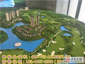 惠州大亚湾星河山海半岛犹豫的进来看看_售楼中心、