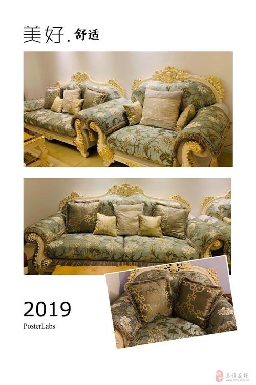 出售二手沙發