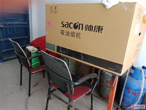 出售炊具灶具油烟机煤气罐等等,开饭店置换下来的。
