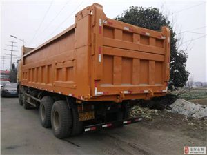 紅巖新金剛重卡340馬力8X48.2米自卸