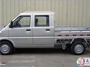 誠心收購一輛長安或者五菱的雙排帶斗的小貨車