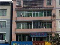 城南车站公交站台(原家华宾馆)整栋楼出租,可开宾馆(酒店)、茶楼、写字楼、美容院、医院等多种用途