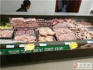 开业期间海量食品惊爆折扣(4月20日__4月26日)