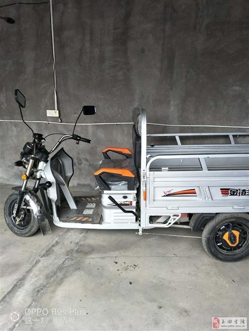 出售個人金彭電三輪車一輛,幾乎全新!