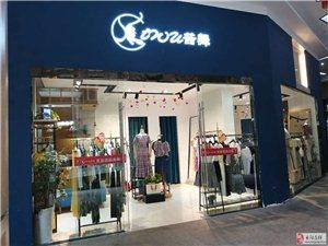 长阳江天一色步行街十大品牌五一内购活动开始啦!