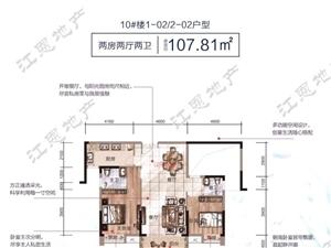 【江景一览无遗】江湾一品3室2厅2卫47万元
