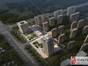 海宁万城明珠−−项目介绍,周边介绍,开发商内部价