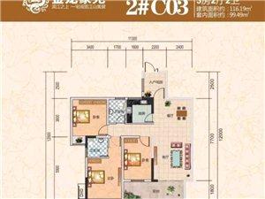【今日推荐】金龙豪苑3室2厅2卫66万元