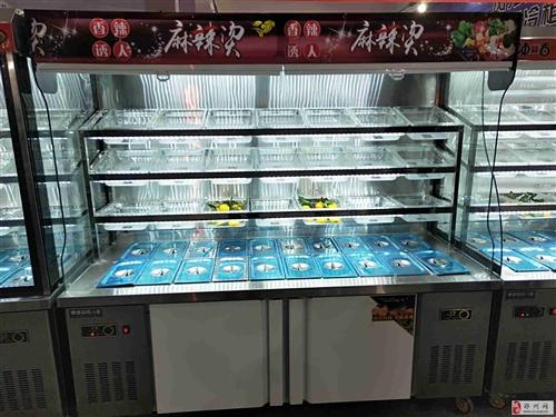 鄭州點菜柜廠家直銷麻辣燙串串點菜風幕柜