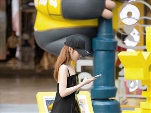 新安洛新产业集聚区恒指期货招商代理