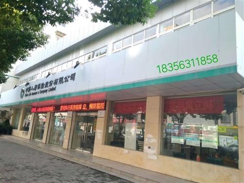 中国人寿保险股份有限公司郎溪支公司