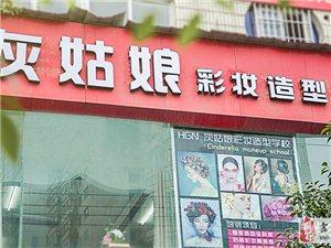 宿州周边学化妆的地方