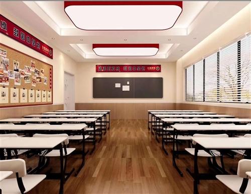 北京神墨教育神墨培訓中心