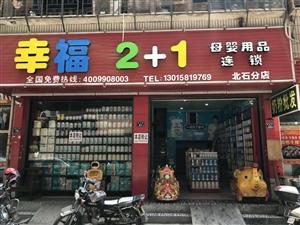 �砷g吉店出租,118平方米+ ���小�w��