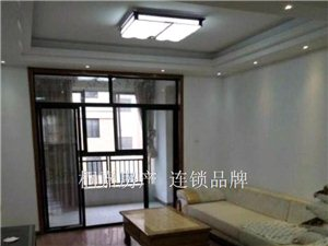 新东方世纪城2室2厅1卫1200元/月