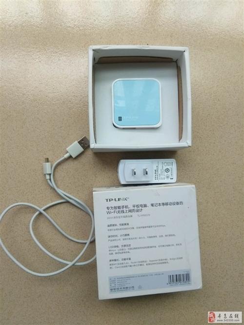 全新TP-LINK迷你无线路由器家用便携有线转WIFI