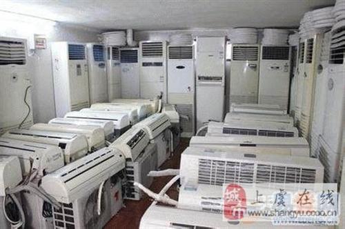 上虞百官回收空調舊空調公司二手空調中央空調等回收
