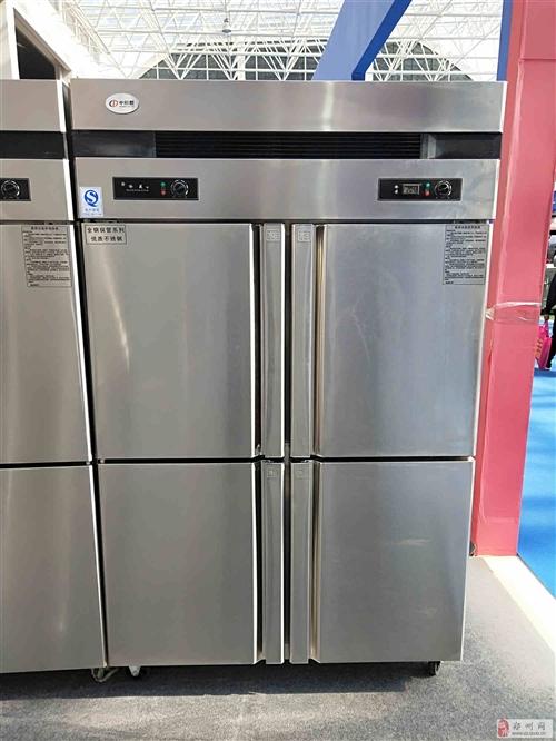 鄭州超市商用冷柜島柜冷柜生產廠家直發