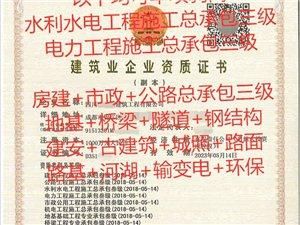 四川环保工程专业承包一级资质现货转让