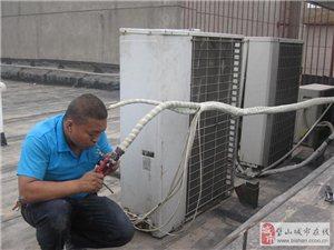 璧山格力空調安裝電話是多少-18580933238