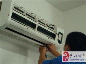 璧山空調移機電話是多少-18580933238