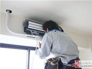 璧山空调加氟电话是多少-18580933238