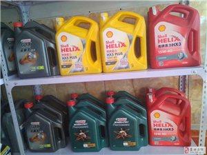 瑞远汽配有限公司提供洗车、保养、维修等服务,价格实惠