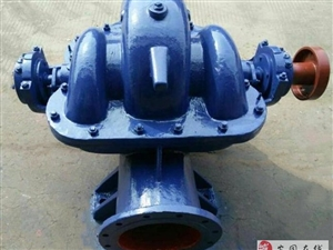 大口徑抽水泵S單級雙吸離心泵A水利工程專用泵