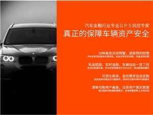 北斗双模GPS定位产品,货运北斗入网,车载视频监控