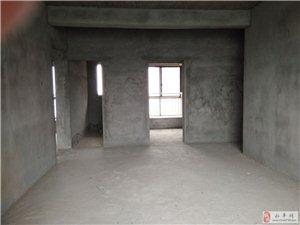 中央公馆4室2厅2卫117万元纯毛坯