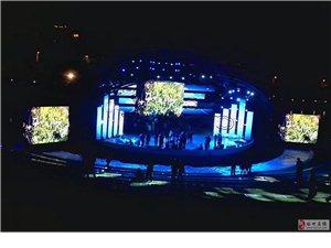 灯光音响租赁 LED显示屏租赁 舞台舞美设计
