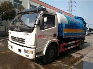 安仁县下水道疏通清化粪池