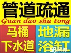 安仁县专业清理化粪池