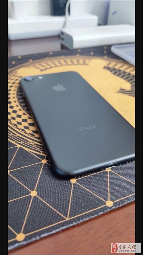特价出苹果7 32G 1100元