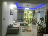 泰安苑,117平,三房两厅,送家具家电,卖5800一平