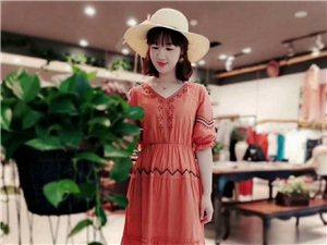 长阳江天一色步行街十大品牌女装,钜惠来袭!
