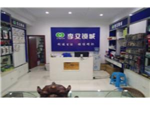 寧國開鎖公司4017878李文鎖城 寧國換鎖芯