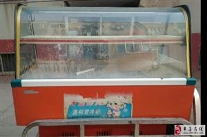 出售本人有冷藏展示櫃一個,給錢就賣