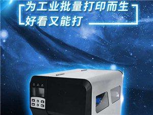佳博工業標簽打印機4120M,高強度連續打印工作