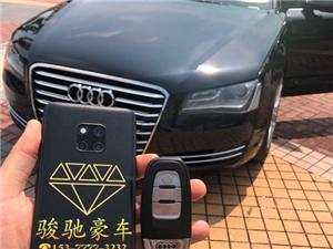 黄江二手进口奥迪A8黑色棕内骏驰车行阿峰实力专业