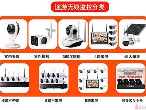 固安安裝監控 無線監控攝像頭 店面監控