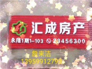 铂金公馆2室2200元/月