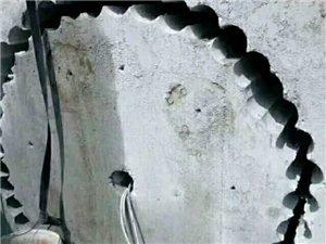 专业打孔:拆旧、现浇、楼板、楼梯、敲墙、铲墙、清运垃圾、