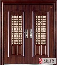 葡京游戏平台官网安装维修入户防盗门,找创远门业