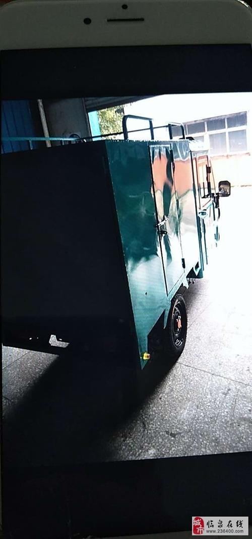 出售电动三轮车两辆,几乎全新。