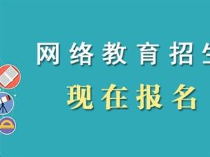 函授推荐】—桂林理工大学—北海—函授—报考